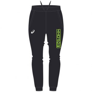 2018 Who's #1 Joggers